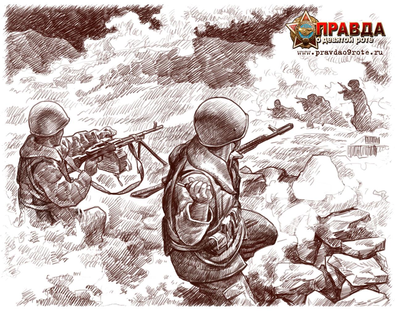 в рисунки карандашом тему война на
