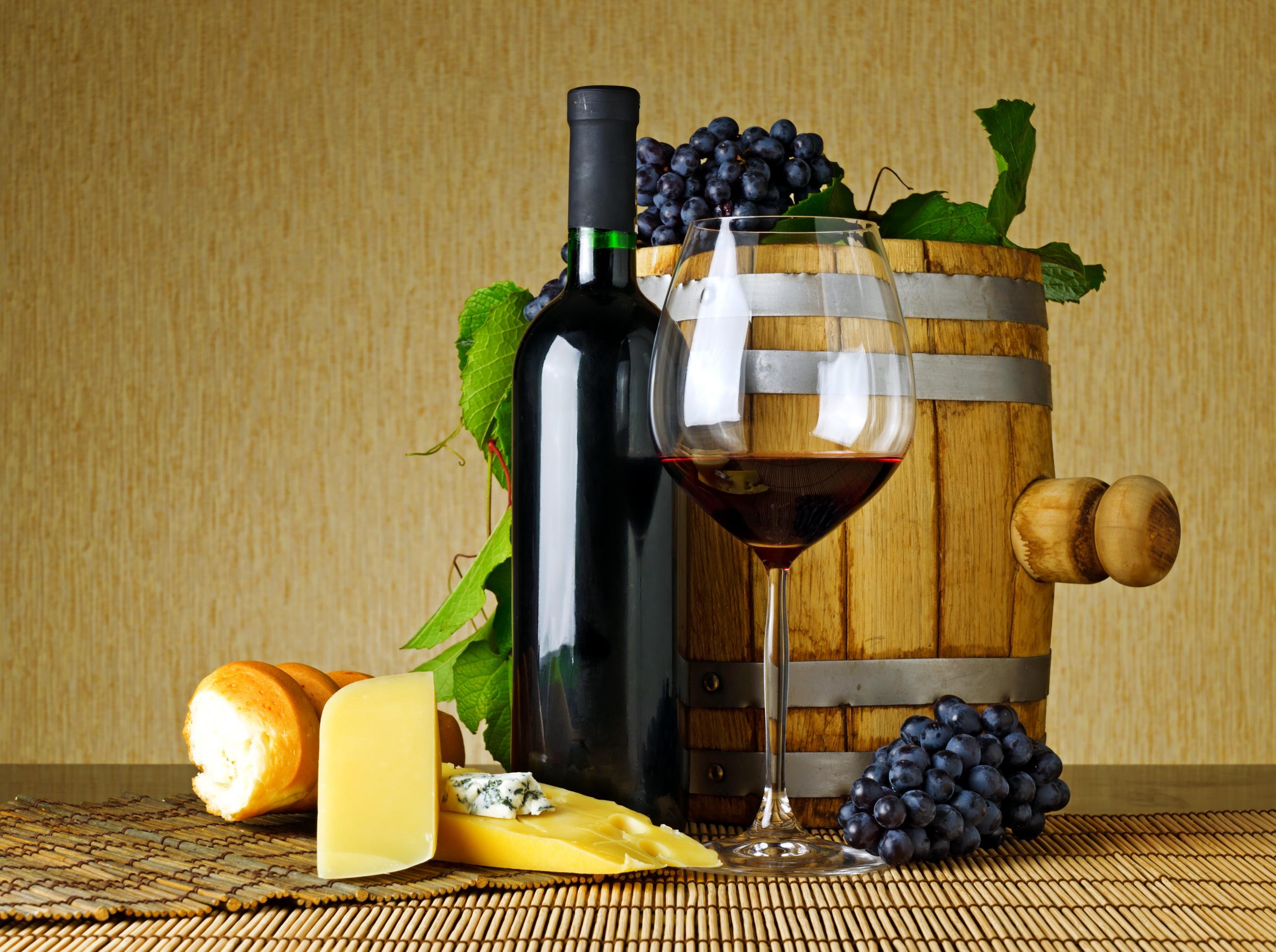 еда вино  № 598733 без смс