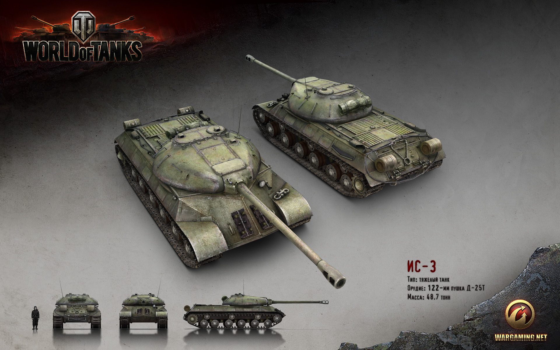 ис 3 world of tanks фото