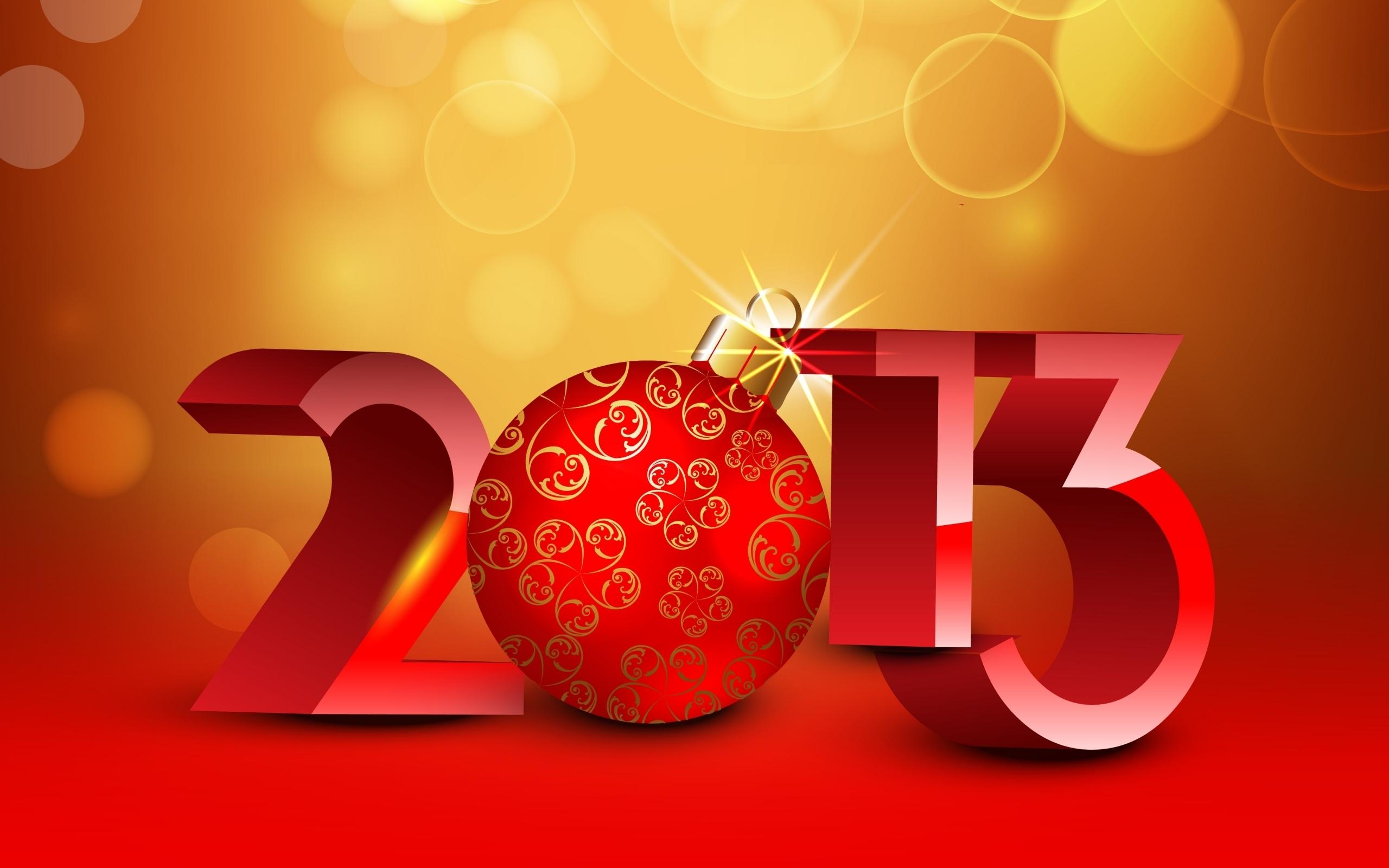Праздники Новый год ( Рождество ) 2013 Шарики - Разное
