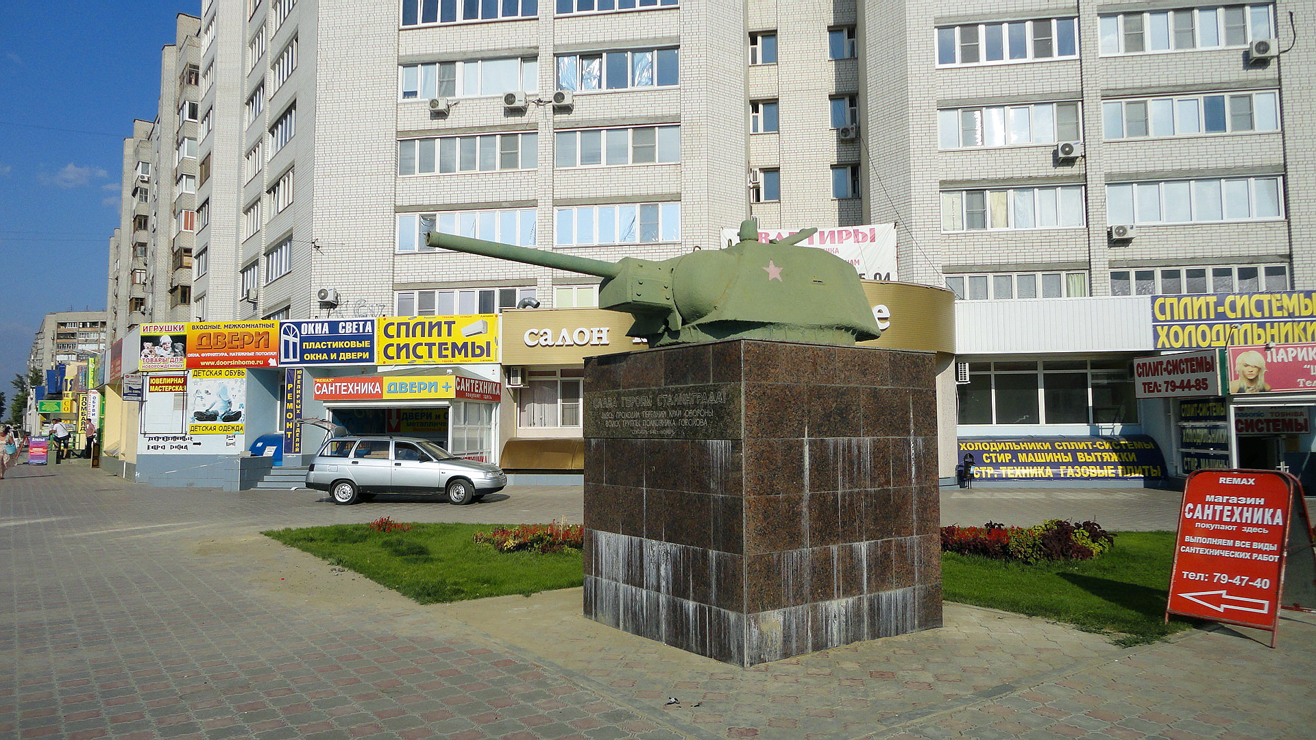 http://www.1zoom.ru/big2/416/300301-alexfas01.jpg