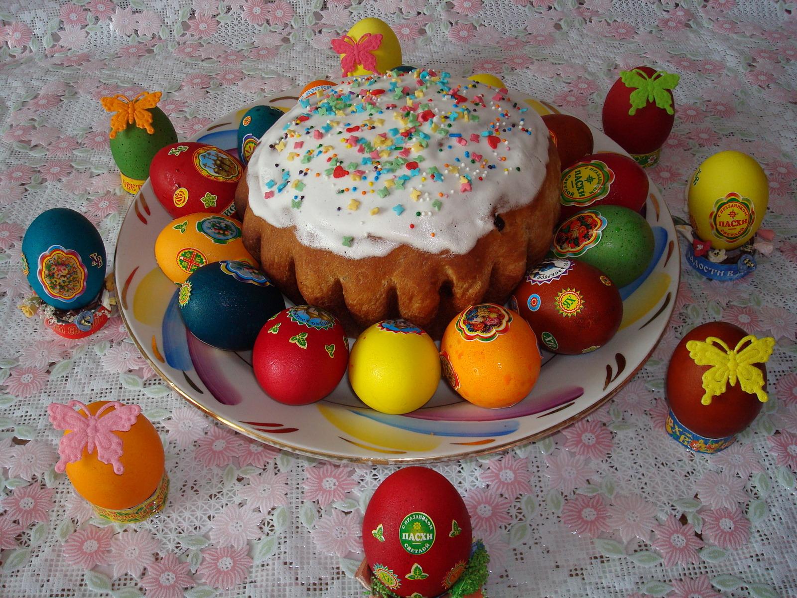 праздник пасха кулич яйца без смс