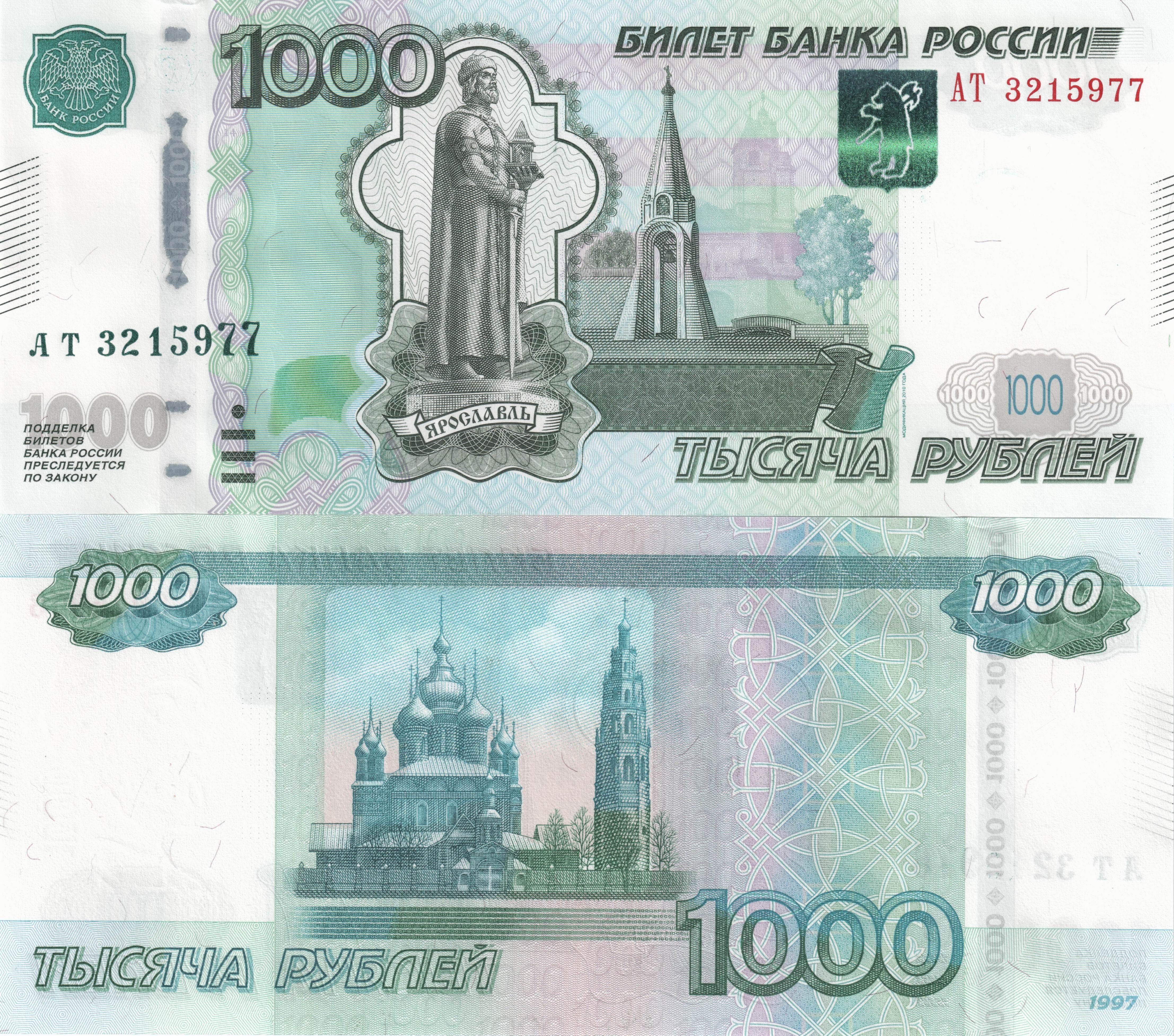 Секс до 2000 рублей за час 8 фотография