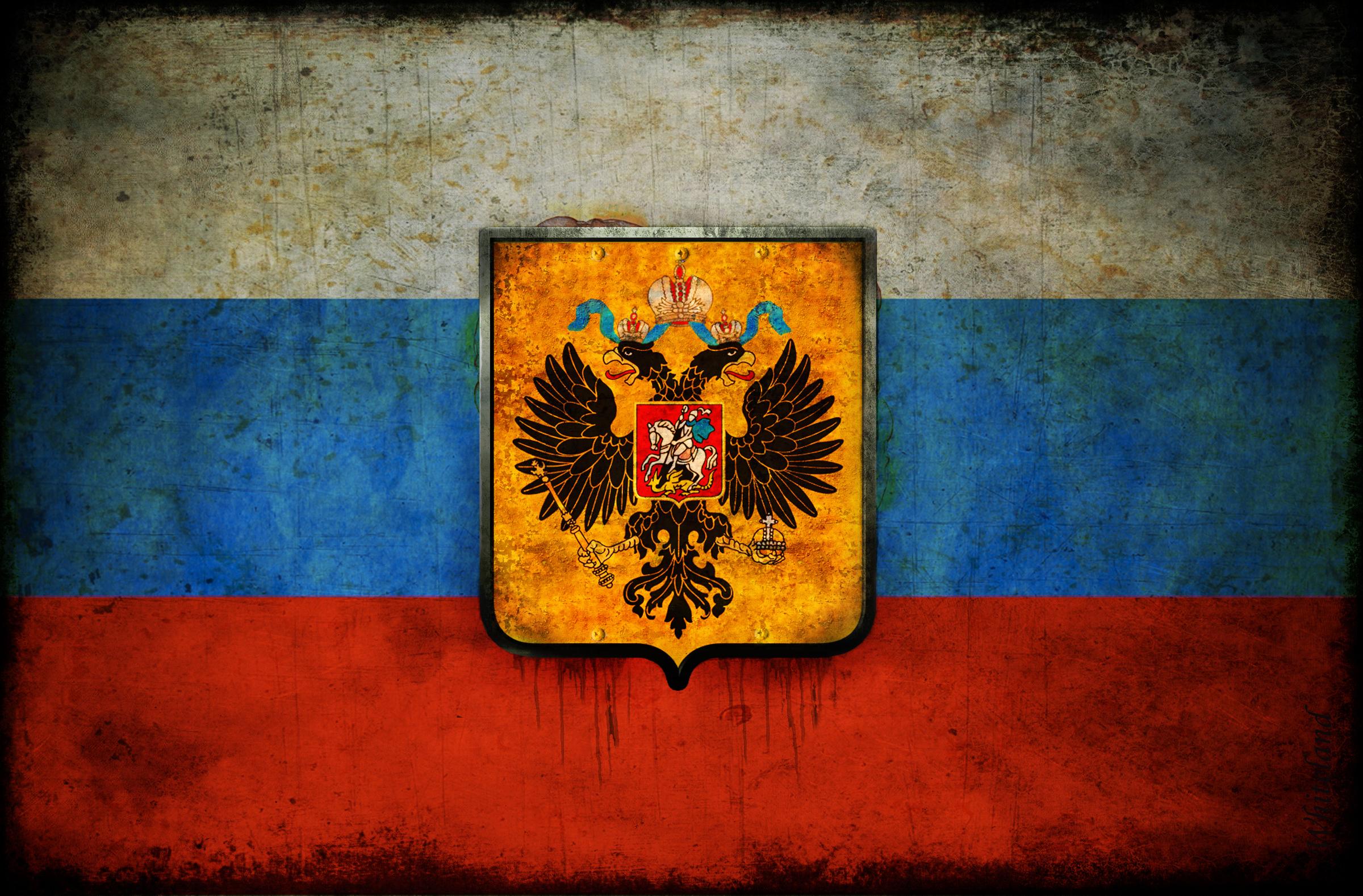Россия бургер флаг  № 2343591 без смс
