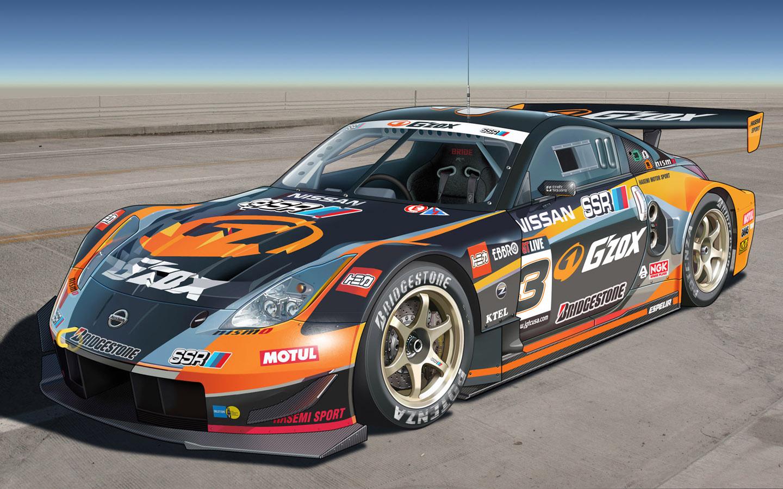 спорт автомобиль гонки sports car race загрузить