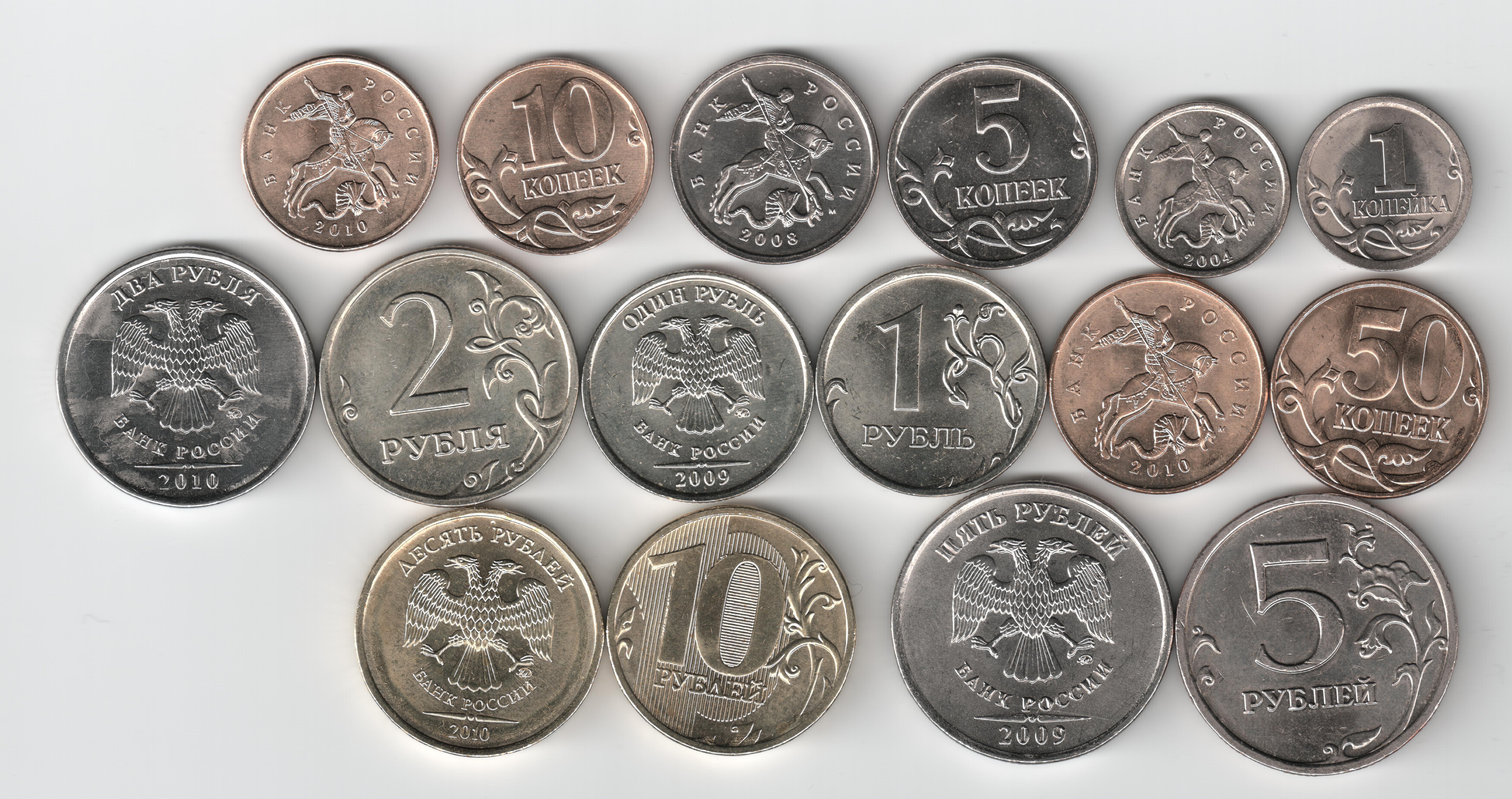 В саратове открывается выставка русских монет.