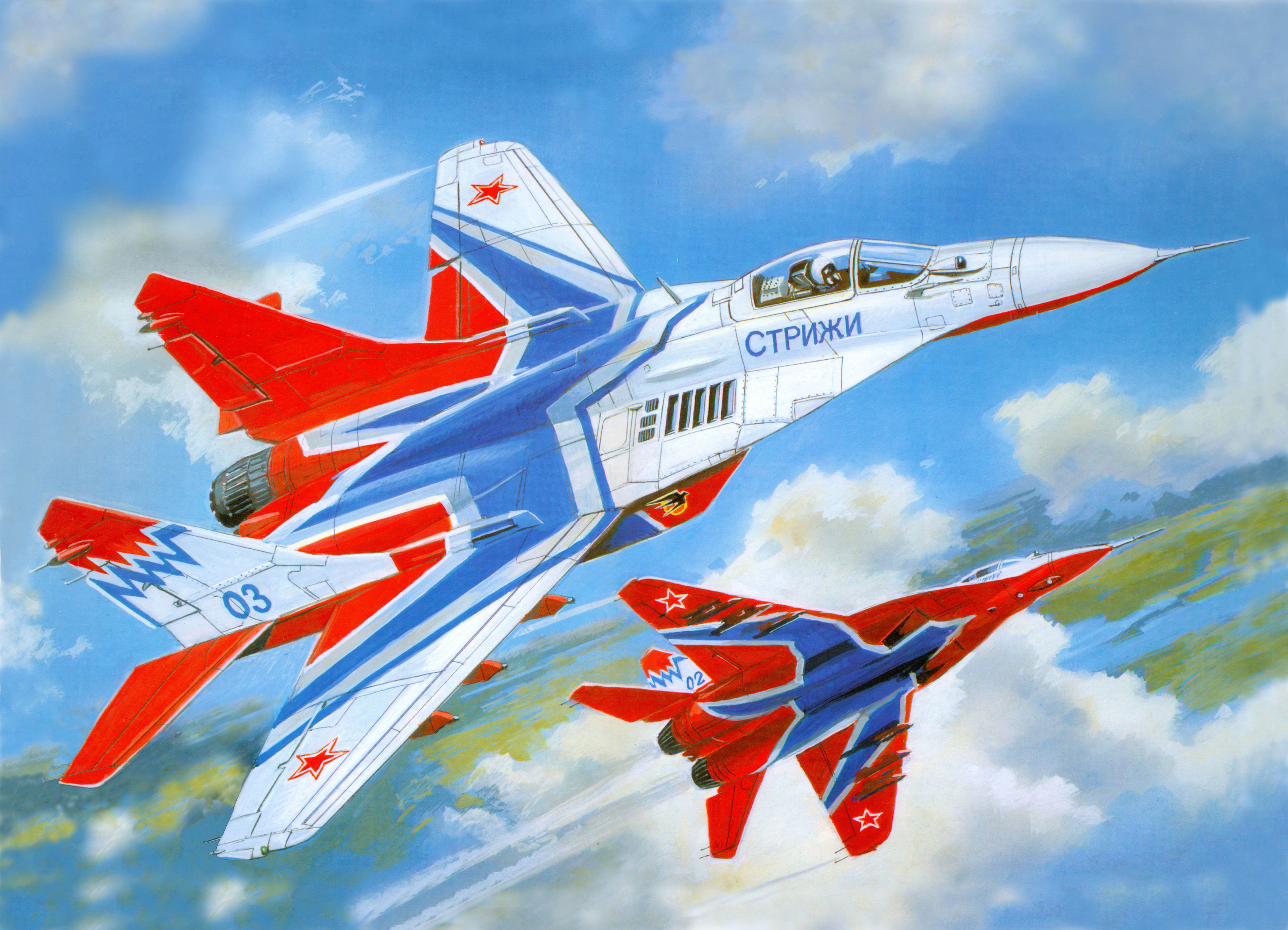Рисунок пилотажного самол та 4