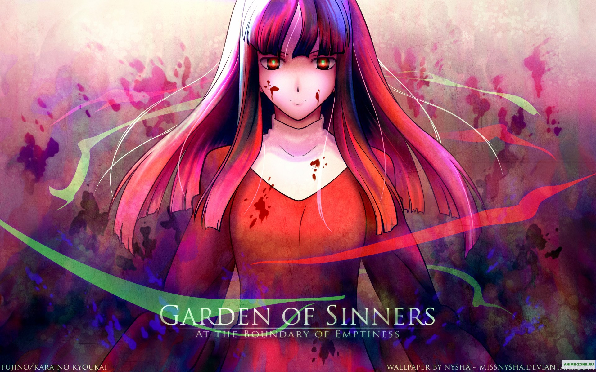 Kara no Kyoukai: The Garden of Sinn Граница пустоты: Сад грешников ...