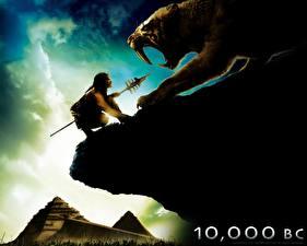 Фото 10 000 лет до н.э.