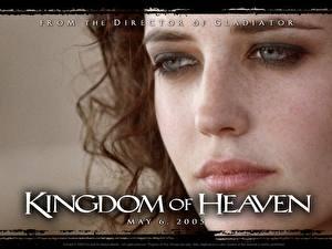 Картинка Царство небесное кино