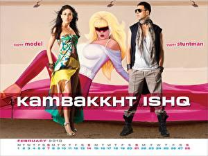 Обои Индийское кино Невероятная любовь