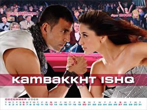 Фото Индийское кино Невероятная любовь
