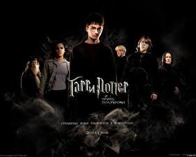 Фото Гарри Поттер Гарри Поттер и Принц-полукровка Daniel Radcliffe Фильмы