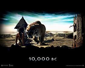 Картинка 10 000 лет до н.э.