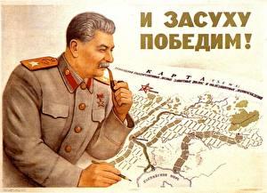 Фотографии Сталин