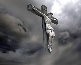 Картинка Религия Он всё видит