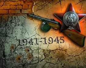 Картинки Праздники День защитника Отечества