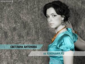 Фотография Светлана Антонова Знаменитости