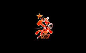 Картинки СССР Серп и молот серп и молот