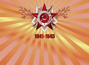 Обои Праздники День Победы