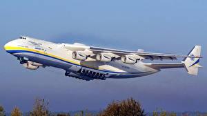 Картинка Самолеты Транспортный самолёт An-225 mriya
