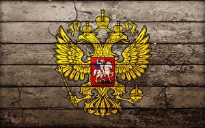 Картинки Россия Герб Двуглавый орёл