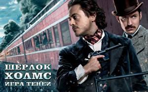 «Шерлок Холмс Сериал Русский 2013 Смотреть Онлайн» / 2011