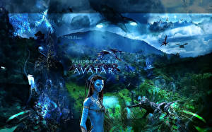 Картинка Аватар