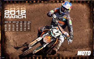 Картинки Спорт Мотоциклы