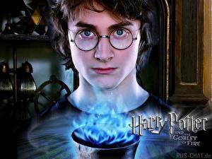 Фото Гарри Поттер Гарри Поттер и Кубок огня Daniel Radcliffe кино