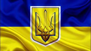 Фотографии Украина Флаг Герб Полосатый