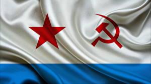 Фотография Флаг СССР Серп и молот Полосатый ВМФ