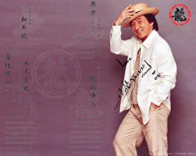 Картинки Jackie Chan