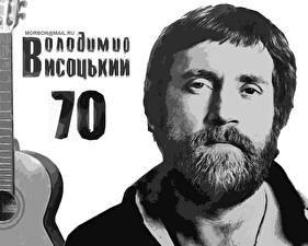 Картинки Владимир Высоцкий Знаменитости