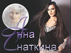 Картинка Анна Снаткина